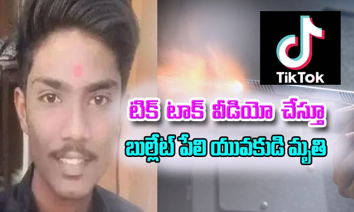 Teenager Shot Dead While Posing With For Tiktok Video--Teenager Shot Dead While Posing With For TikTok Video-