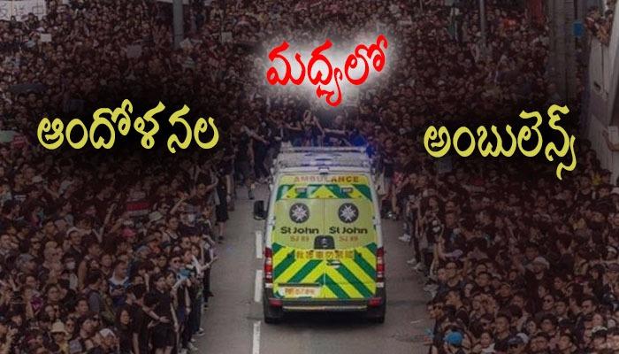 Video Of Hong Kong Protestors Giving Way For An Ambulance--Video Of Hong Kong Protestors Giving Way For An Ambulance-