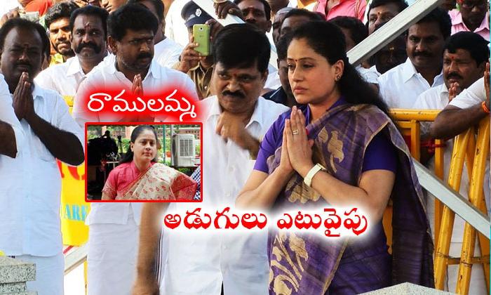 What Vijaya Shanthi Going To Do In Politics--What Vijaya Shanthi Going To Do In Politics-