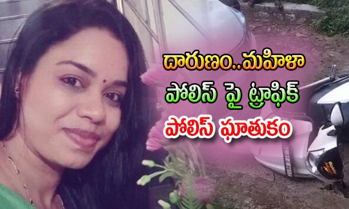 Woman Police Officer Set On Fire In Kerala, Dies--Woman Police Officer Set On Fire In Kerala Dies-