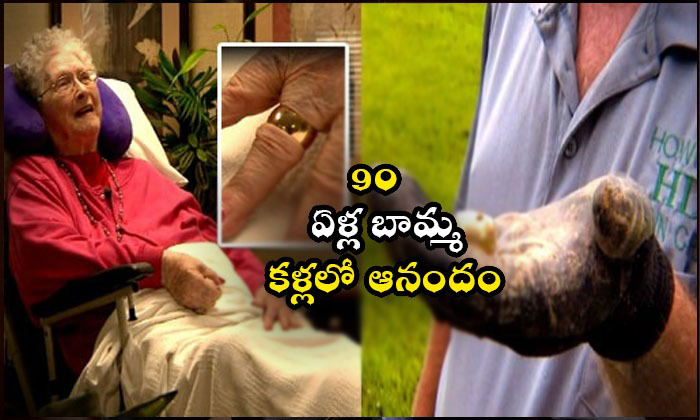 Woman Got Wedding Ring Nearly 50 Years After She Lost--Woman Got Wedding Ring Nearly 50 Years After She Lost-