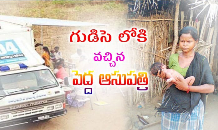 Badradri District Collector Great Humanity--Badradri District Collector Great Humanity-