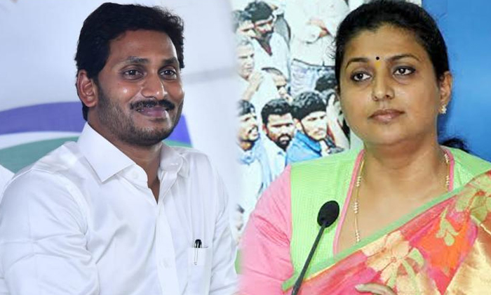 Jagan No Chance To Given Ministrie In Nagari Mla Roja And Others--Jagan No Chance To Given Ministrie In Nagari Mla Roja And Others-