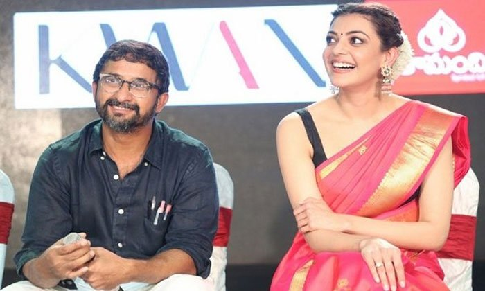 Kajal Believe Director Teja Again--Kajal Believe Director Teja Again-