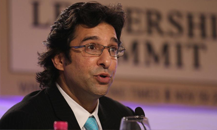 Wasim Akram Giving Suggestion To Cricket Fans--Wasim Akram Giving Suggestion To Cricket Fans-