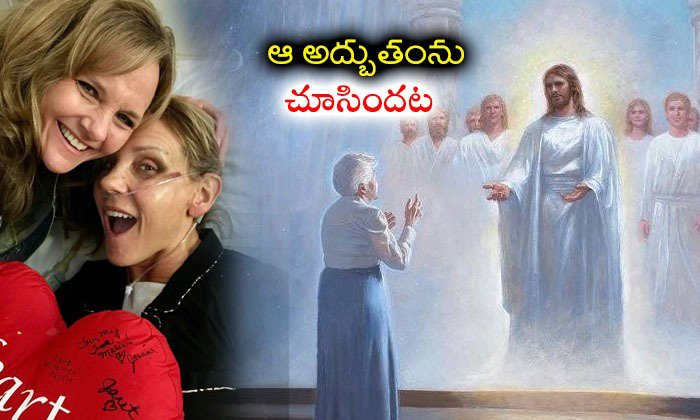 Woman Sees Heaven Scrawls Its Real After She Dies For 27 Minutes--Woman Sees Heaven Scrawls Its Real After She Dies For 27 Minutes-