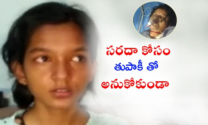 23 Yr Old Woman Sustains Bullet Injurie--23 Yr Old Woman Sustains Bullet Injurie-
