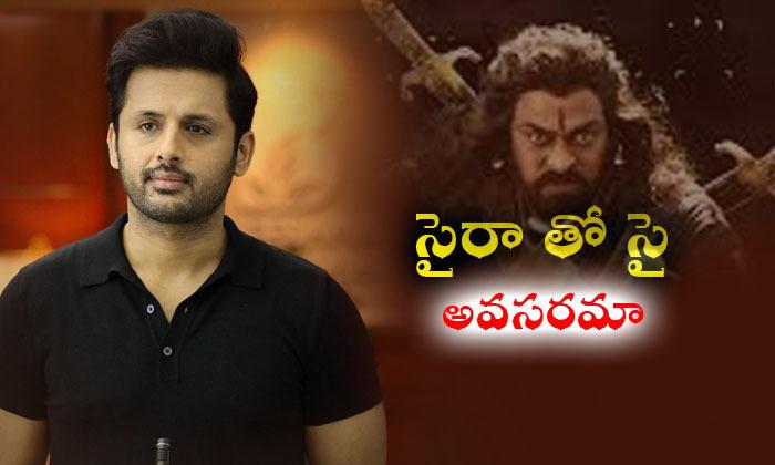 Nithin Bheeshma Box Office Fight With Syeraa--Nithin Bheeshma Box Office Fight With Syeraa-