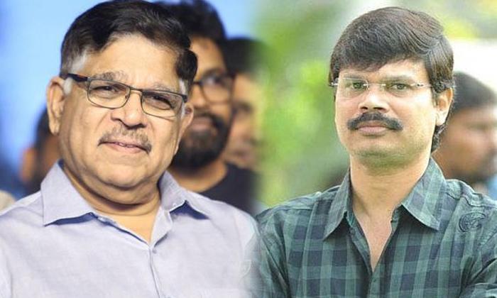 Allu Aravindh Make A Film Boyapati Srinu Directions--Allu Aravindh Make A Film Boyapati Srinu Directions-