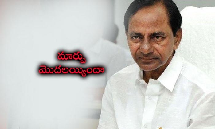 Amit Shaw Focus On Telangana And Kcr Governament--Amit Shaw Focus On Telangana And Kcr Governament-