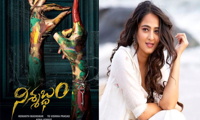 Anushka Shetty And Madhavans Nishabdam Title Look Out- Telugu Tollywood Movie Cinema Film Latest News Anushka Shetty And Madhavans Nishabdam Title Look Out--Anushka Shetty And Madhavans Nishabdam Title Look Out-