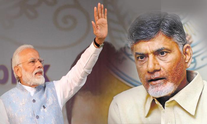 Bjp No Entry Board For Tdp--BJP No Entry Board For TDP-