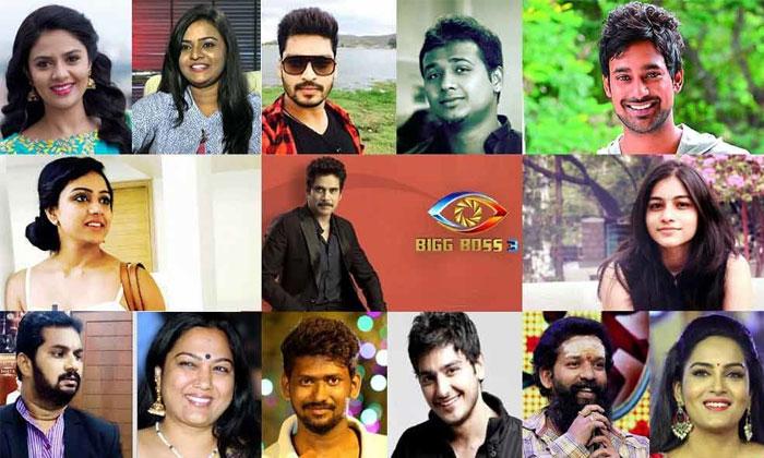 Big Boss Consistents List Viral In Social Media- Telugu Tollywood Movie Cinema Film Latest News Big Boss Consistents List Viral In Social Media--Big Boss Consistents List Viral In Social Media-