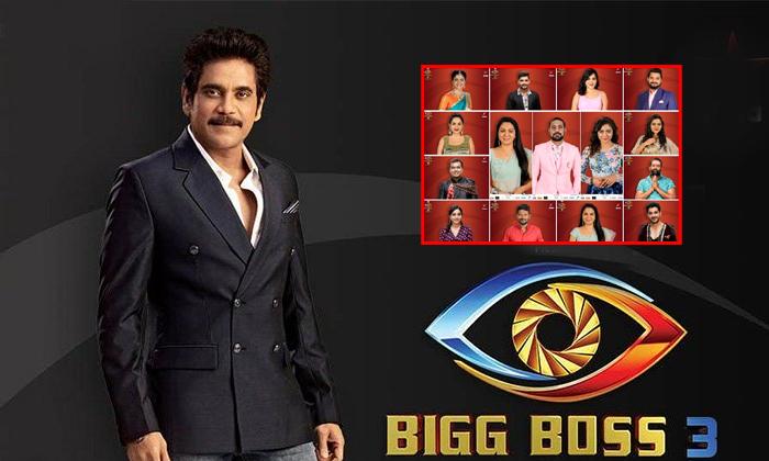 Bigg Boss 3 Telugu Is The Most Entertainment Show- Telugu Tollywood Movie Cinema Film Latest News Bigg Boss 3 Telugu Is The Most Entertainment Show--Bigg Boss 3 Telugu Is The Most Entertainment Show-