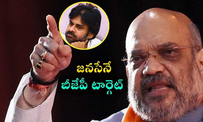 Bjp Focus On Janasena Party--Bjp Focus On Janasena Party-