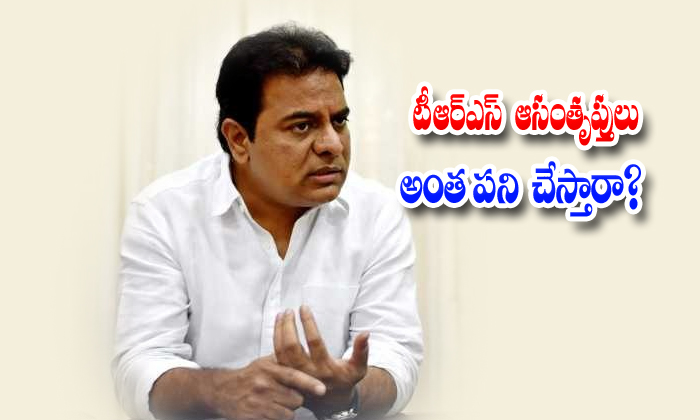 Bjp Giving The Opportunity To Trs Party Leaders And Workers- Telugu Political Breaking News - Andhra Pradesh,Telangana Partys Coverage Bjp Giving The Opportunity To Trs Party Leaders And Workers--Bjp Giving The Opportunity To Trs Party Leaders And Workers-