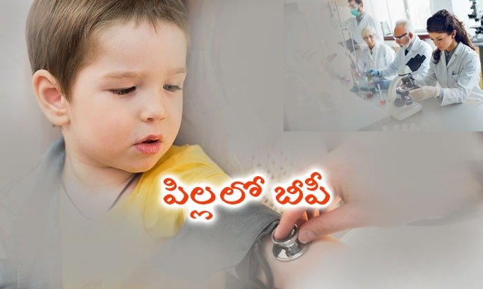 Blood Pleasure In Small Childrens--Blood Pleasure In Small Childrens-