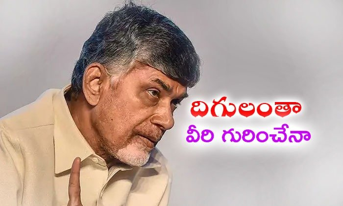 Chandrababu Suffer From Local Leaders--Chandrababu Suffer From Local Leaders-