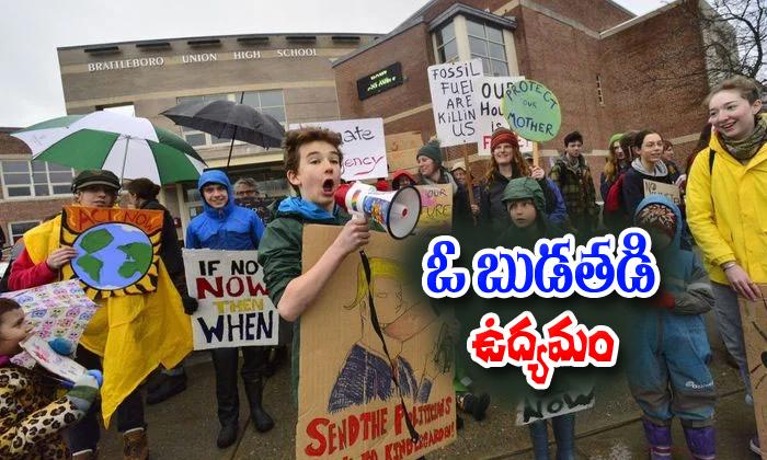 Children Protest Against Smartphone Addiction By Parents--Children Protest Against Smartphone Addiction By Parents-