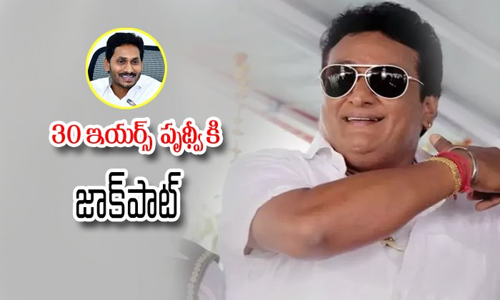 Comedian Prudhvi Appointed As Svbc Chairman--Comedian Prudhvi Appointed As SVBC Chairman-