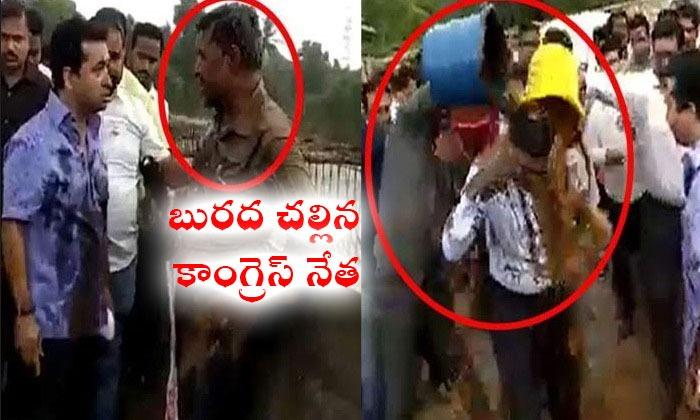 Congress Mla Spread The Mud On Deputy Enginer--Congress Mla Spread The Mud On Deputy Enginer-