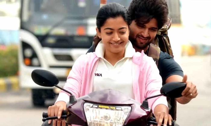 Dear Comrade Movie Special With 3 Stars- Telugu Tollywood Movie Cinema Film Latest News Dear Comrade Movie Special With 3 Stars--Dear Comrade Movie Special Song With 3 Stars-