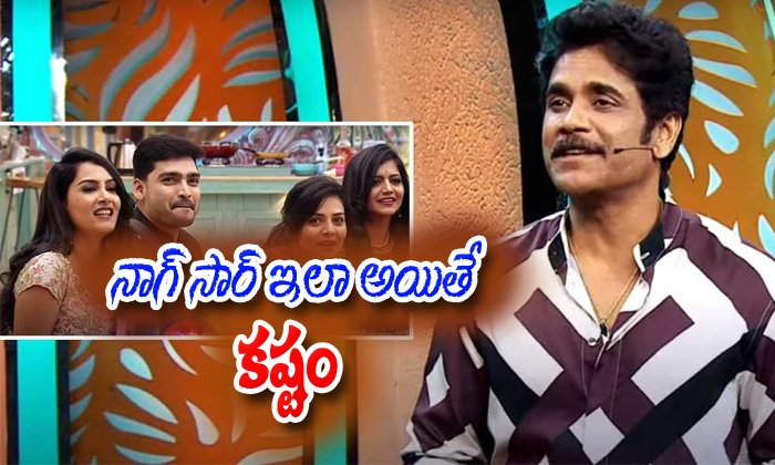 Host Nagarjuna To Be Improved His Relations With Contestants--Host Nagarjuna To Be Improved His Relations With Contestants-