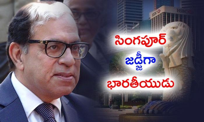 Justice Arjan Kumar Sikri Appointed As International Judge--Justice Arjan Kumar Sikri Appointed As International Judge-