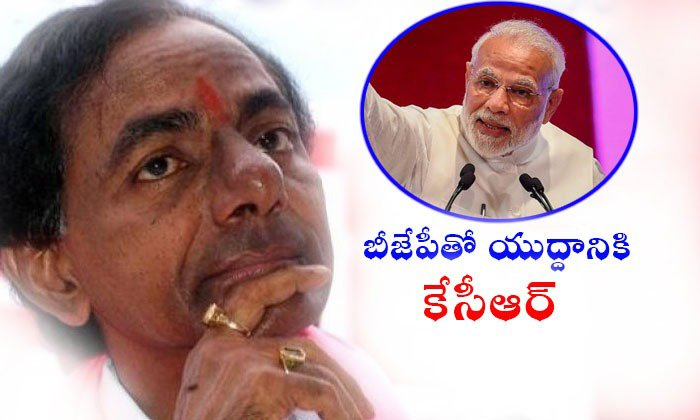 Kcr Wants To Ready To Fight With Bjp Party- Telugu Political Breaking News - Andhra Pradesh,Telangana Partys Coverage Kcr Wants To Ready Fight With Bjp Party--KCR Wants To Ready Fight With BJP Party-