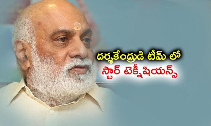 Latest Update On K Raghavendra Rao Project--Latest Update On K Raghavendra Rao Project-