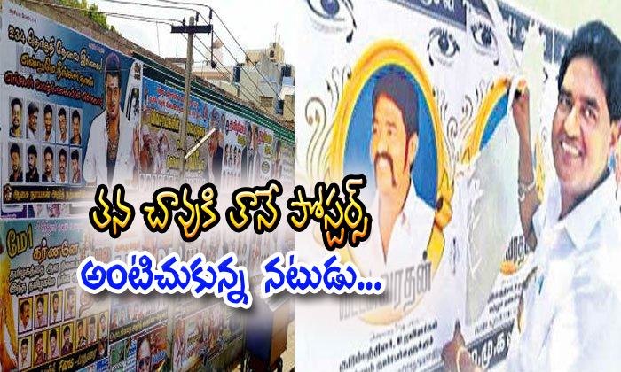 Man Dies After His Cinema Promotion In Tamilnadu--Man Dies After His Cinema Promotion In Tamilnadu-