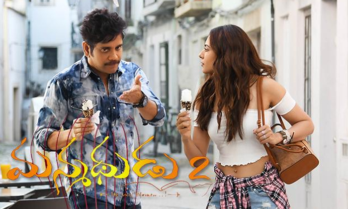 Manmadhudu 2 Best Bussiness Deals--Manmadhudu 2 Best Bussiness Deals-