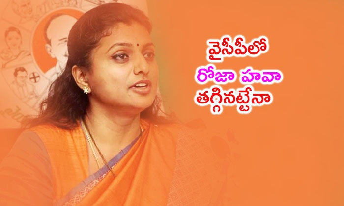 Mla Rk Roja Back In Ycp Party--Mla Rk Roja Back In Ycp Party-