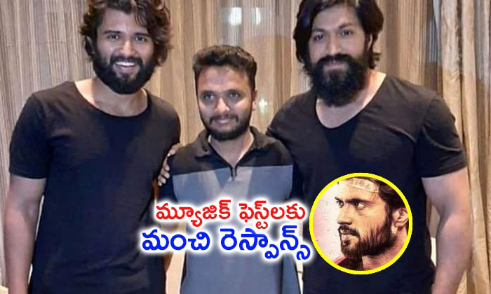Music Fest Idia Work Outs For Vijay Devarakonda--Music Fest Idia Work Outs For Vijay Devarakonda-