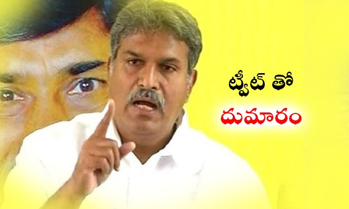 Nani One More Tweet- Telugu Political Breaking News - Andhra Pradesh,Telangana Partys Coverage Nani One More Tweet--Nani One More Tweet-