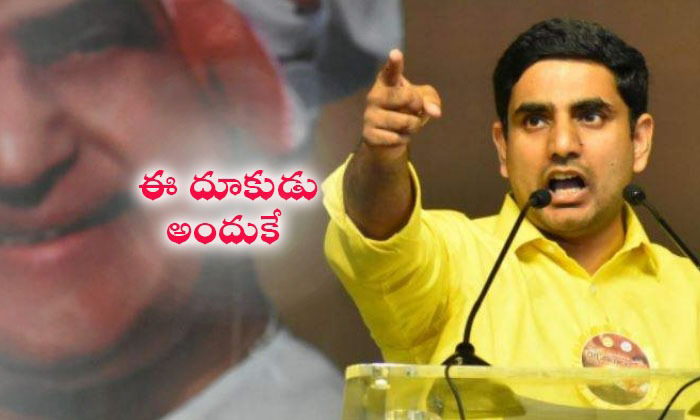 Nara Lokesh Special Team Is Ready To Attack On Ysrcp--Nara Lokesh Special Team Is Ready To Attack On YSRCP-