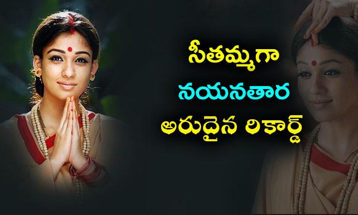 Nayanatara As Seetha In Allu Aravind 3d Ramayana--Nayanatara As Seetha In Allu Aravind 3D Ramayana-