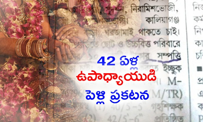 Need Rs 10 Crores Assert Bridal--Need Rs 10 Crores Assert Bridal-