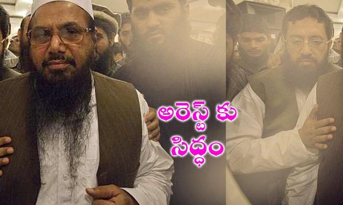 Pak Plan To Arrest Hafiz Saeed--Pak Plan To Arrest Hafiz Saeed-