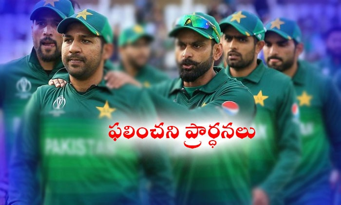 Pakistan No Chance To Go World Cup Semifinals--Pakistan No Chance To Go World Cup Semifinals-