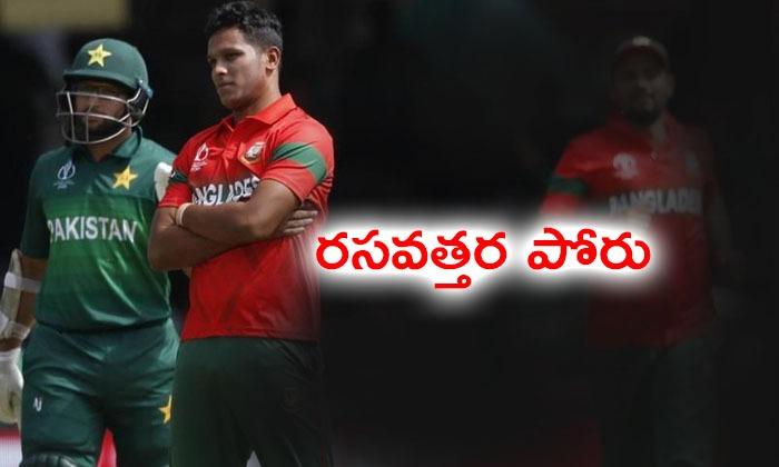 Pakistan Vs Bangladesh Match--Pakistan Vs Bangladesh Match-
