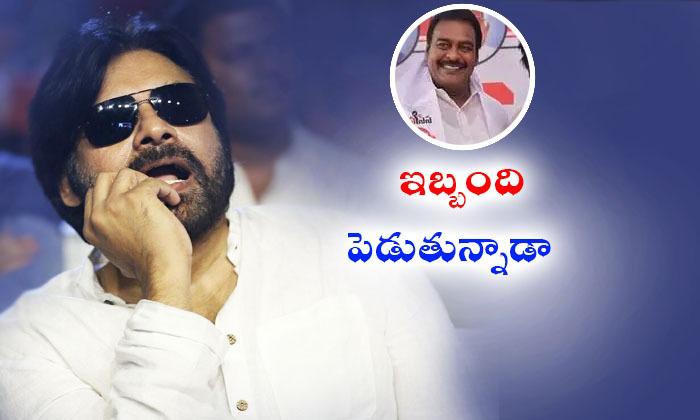 Pawan Kalyan About Rapaka Varaprasad- Telugu Political Breaking News - Andhra Pradesh,Telangana Partys Coverage Pawan Kalyan About Rapaka Varaprasad--Pawan Kalyan About Rapaka Varaprasad-