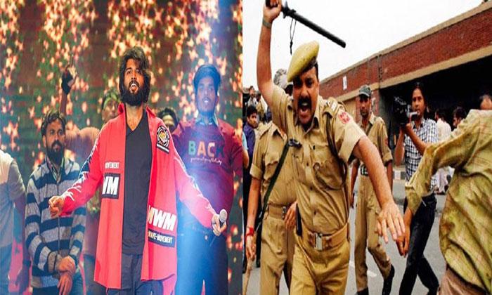 Police Lathicharge On Vijay Devarakonda Fans--Police Lathicharge On Vijay Devarakonda Fans-