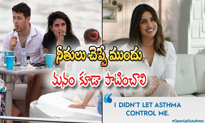Priyanka Chopra Gets Brutally Trolled By Netizens For Smoking- Telugu Tollywood Movie Cinema Film Latest News Priyanka Chopra Gets Brutally Trolled By Netizens For Smoking--Priyanka Chopra Gets Brutally Trolled By Netizens For Smoking-