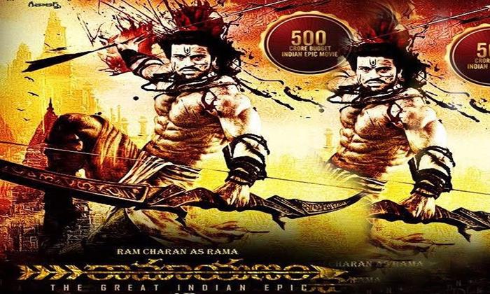 3d రామాయణ: రాముడి క్యారెక్టర్ పై చరణ్ క్లారిటీ--Ram Charan About Ramayana Offer-