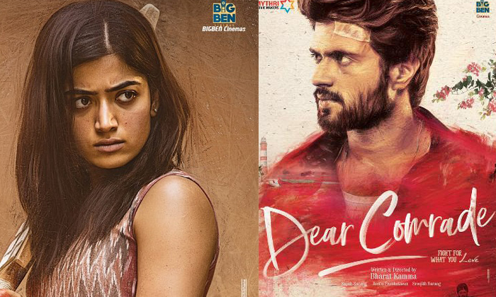 Rashmika Mandana Coments On Dear Comrade Movie--Rashmika Mandana Coments On Dear Comrade Movie-