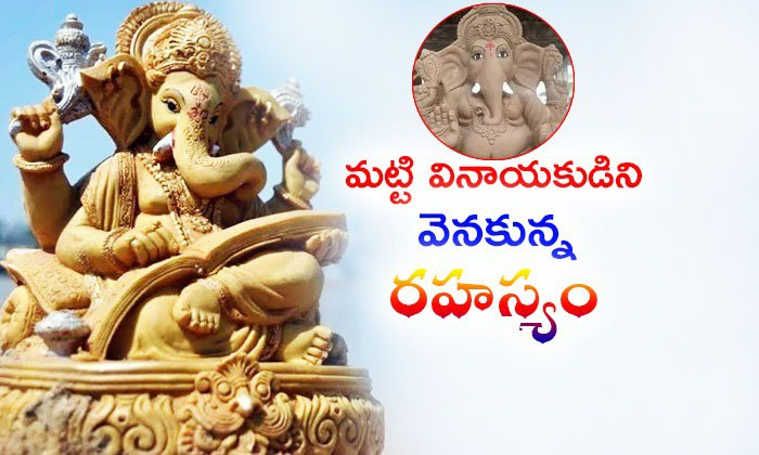 Reasons To Celebrate An Eco-friendly Ganesha--Reasons To Celebrate An Eco-friendly Ganesha-