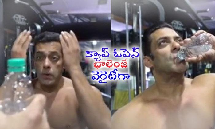 Salman Khan Variety Bottle Cap Challenge--Salman Khan Variety Bottle Cap Challenge-