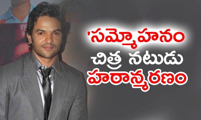 Sammohanam Movie Actor Amit Purohit--Sammohanam Movie Actor Amit Purohit-