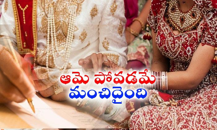 Scene Reverse At Tamilanadu Marriage--Scene Reverse At Tamilanadu Marriage-